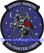 416th Fighter Squadron