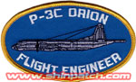 P-3C楕円 FLIGHT ENGINEER