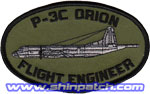 P-3C楕円 FLIGHT ENGINEER(OD)