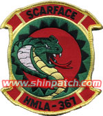 HMLA-367 SQ PATCH