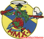 HMX-1 SQ PATCH