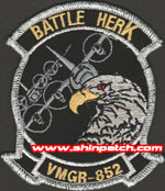 VMGR-852 SQ PATCH