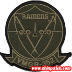 VMGR-352 SQ PATCH(OD)