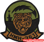 HMH-361 SQ PATCH(OD)
