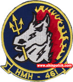 HMH-461 SQ PATCH