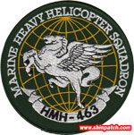 HMH-463 SQ PATCH