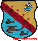 HML-776 SQ PATCH
