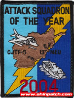 VMA-513 Attack SQ of the year 2004