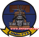 HMH-772 SQ PATCH