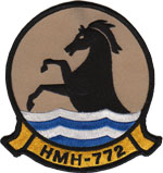 HMH-772 SQ PATCH (Desert)